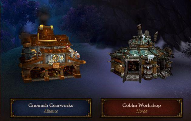 gnomishgearworks-goblinworkshop